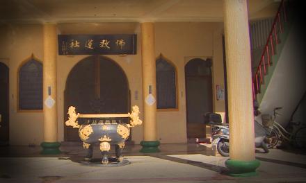佛教蓮社弘法-喜見無量義經