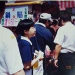 我來話當年-周桂蘭
