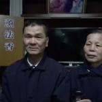 台南西橋 郭中興