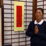 彰化永靖 陳春菊