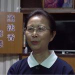 西橋環保站 方賴秋瑾
