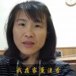 臺灣 陳雅琳