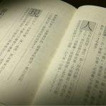 靜思語出版