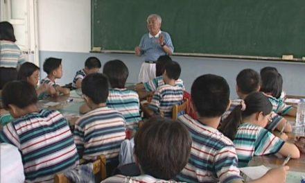 靜思語教學