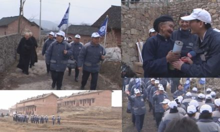 建設慈濟新村