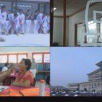 四大志業在印尼
