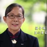 莊子瑤04-直心募愛。不碰政治